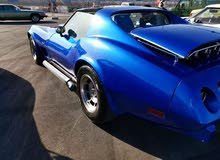 Corvette stingray 1977 very clean