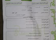 2013 Kia Picanto for sale in Amman