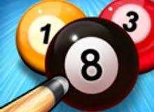 8ball pool كوينز