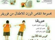 منتجات طبيعية للتنحيف وللبشرة والشعر