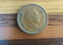 مين من زمن الديناصورات...لحق هاد العملات النقدية