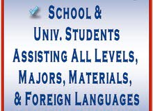 Master Public Speaking & Linguistic Influential Skills! Speak & Write any Language within1-2 months!