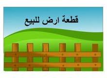 قطعة أرض استثمارية مميزة للبيع قرب نقابة المهندسين في منطقة الذهيبة الغربية طريق المطار