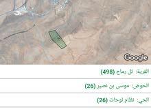أرض في المفرق البادية الشمالية تل الرماح زراعي31 دنم بسعر مغري 300 دينار