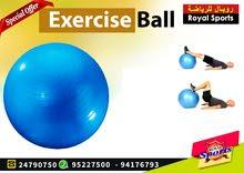 للبيع : كرة تمرينات رياضية
