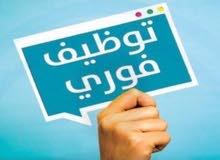 مطلوب لمركز طبي شمال الرياض