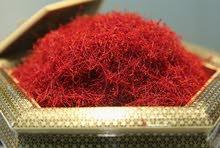 need saffron distributer in Nizwa area