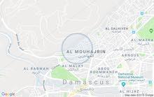 للبيع منزل في الشام _ مهاجرين _ جادة رابعة _ طلعة عاطف