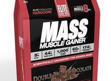 Mass muscle gainer chocolate 2.304 kg - 32 servings