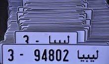 اتمام اجراءات تسجيل السيارت وتجديد رخص القيادة
