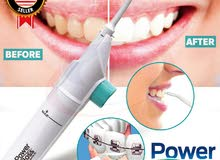مضخه لتنظيف الاسنان والعنايه بها مضخه ماء