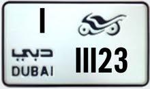 ارقام دراجه ناريه(Dubai Motorcycle Number Plates)