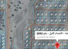 مدينة النهضة  الامتداد الاول ارض سكنيه رقم الارض 2092   مساحة الأرض 600 متر