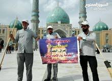 زيارة إيران عشرة أيام 250 الف