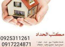 مبنى بناء حديث(شهادة عقاريه+وصفه فنيه)