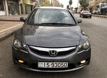 2009 Used Civic with Automatic transmission is available for sale