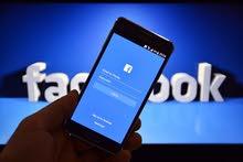 حملات تسويق فيس بوك