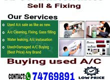 Air Conditioner Fixing & Repairing