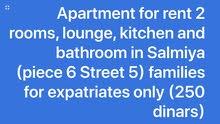 شقة للايجار بالسالمية قطعة 6 شارع 5