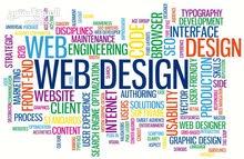 برمجة وتصميم مواقع انترنت واستضافه وحجوزات دومين