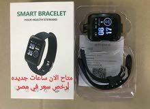 ساعه 116 Smart B