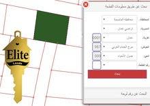 قطعه ارض للبيع في الاردن - عمان - رجم عميش بمساحه 932م