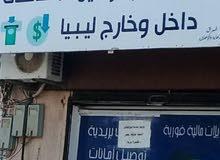 الموافقه الامنيه المصريه