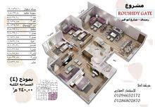 شقة 155 متر رشدي بالاسكندرية علي شارع ابو قير مباشرة
