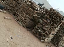 خشب للبيع