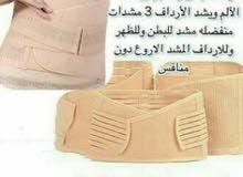 مشد الثلاثي بعد الولادة مشد خاص بالتنحيف