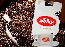 توصيل قهوة العميد طازة من الفرع الرئيسي مباشرة