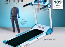 Motorized Tredmail + Excel Slimming Cltohs