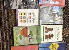 مجموعة كتب  رائعه للبيع ( المجموعه كاملة )