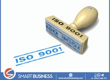 (ISO 9001:2015)
