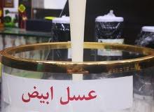 وصل حديثا العسل الأبيض المجرى 100/