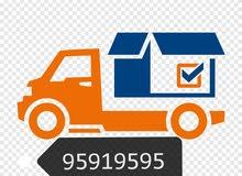 بيكاب لتوصيل جميع أنواع البضائع