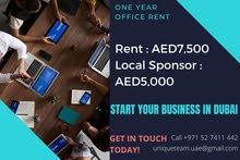 office for rent in Dubai