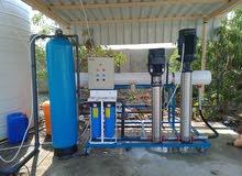 محطات معالجه مياه للمزارع والمنازل جميع الاحجام