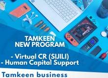 Tamkeen Business Development program