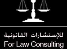 خدمات قانونيه ،المرافعه حميع القضايا  جزائي عمالي احوال شخصية ...