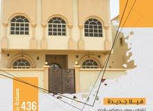 فيلا سكنية للبيع في عجمان منطقة المنامة 7 بجوار كل الخدمات ومنطقة سكنية بقلب الشعبيه شارع قار QWR