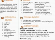 مهندس مدني يبحث عن عمل دائم