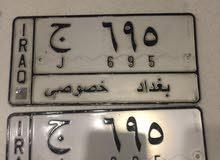 رقم ثلاث مراتب بغداد الماني حرف ج