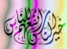 مدرس لغة عربية وتأسيس الإبتدائي