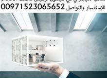مكاتب للإيجار في دبي سيليكون أوسيس مختلف الأحجام