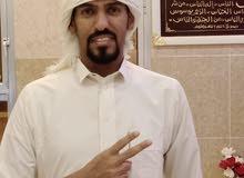 ابحث عن عمل .. في قطر