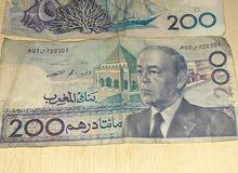 عملة نقدية للبيع