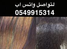 بروتين شعر