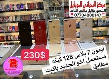 ايفون 7 بلاس 128 كيكه مستخدم اخو الجديد باكيت مطابق