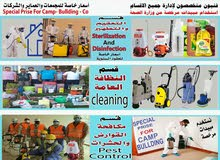 Cleaning, sterilization, disinfection and pest control services